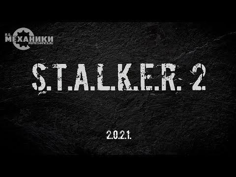 S.T.A.L.K.E.R 2 - Trailer (RUS) | STALKER 2 - Русский трейлер.