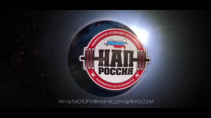 Видеокалендарь НАП, ноябрь-декабрь 2018 года