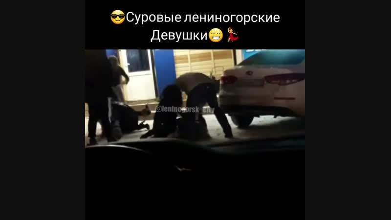 Дно Лениногорска