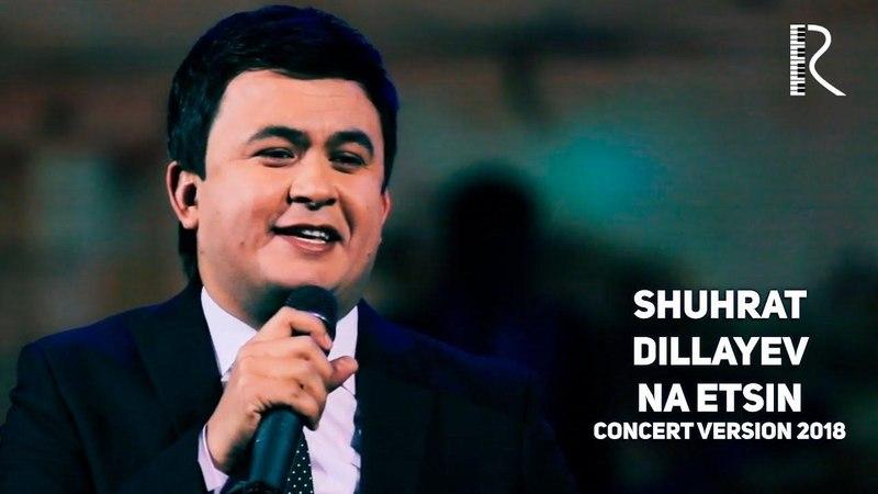 Shuhrat Dillayev - Na etsin | Шухрат Диллаев - На этсин (concert version 2018)