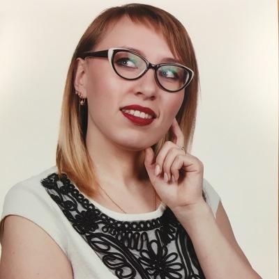 Ирина Ложкина