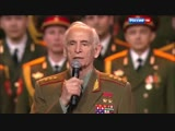 От героев былых времён. Поёт Василий Лановой