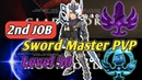 2nd Job Sword Master PVP Level 50 Dragon Nest M Gladiator Moonlord