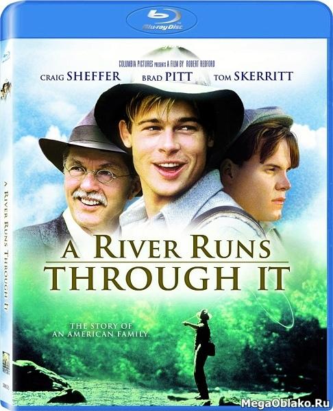 Там, где течет река / A River Runs Through It (1992/BDRip/HDRip)