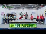 Show 180702 OH MY GIRL (Mimi) MBC