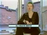 Sven Vath, Westbam, Cosmic Baby, etc 1994