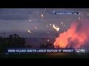 Причина трещинного извержения вулкана Килауэа на Гавайях