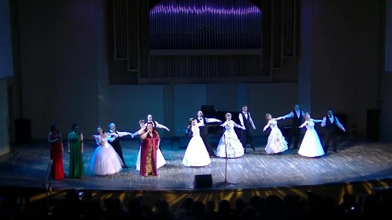Малый концертный зал филармонии.Юбилейный концерт Ольги Лановой.