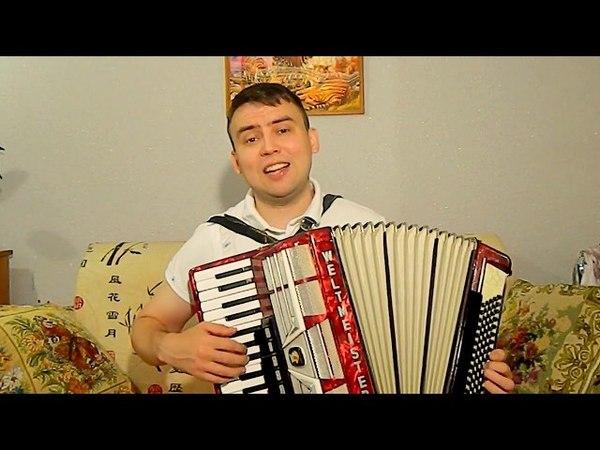 Татарская песня Туган кон!