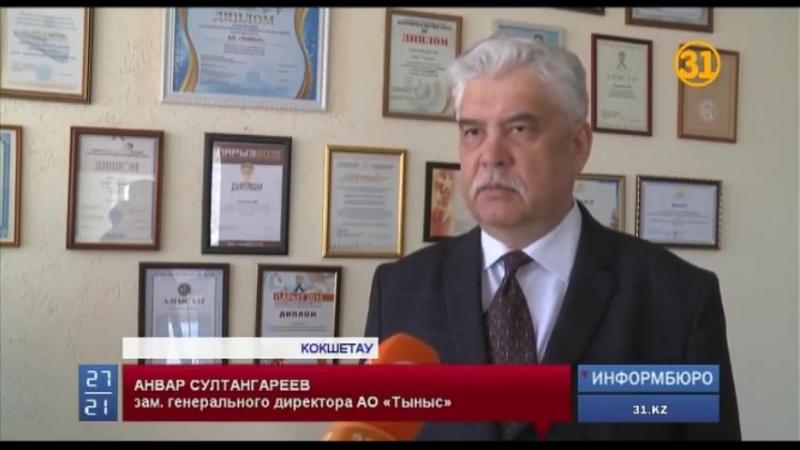 Лучшие бронежилеты выпускают в Казахстане