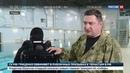 Новости на Россия 24 • Белорусские десантники прибыли на совместные учения водолазов-разведчиков в Рязань
