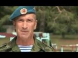 Александр Буйнов - ВДВ - С неба привет! (Official video)