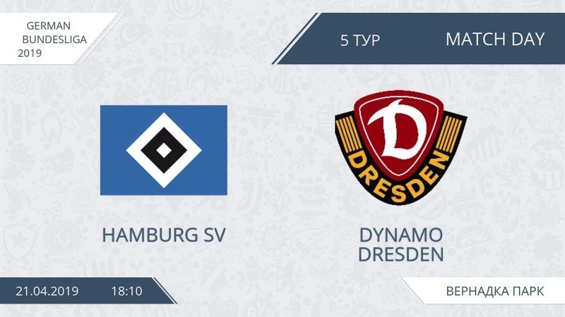 AFL19. Germany. Bundesliga. Day 5. Hamburg SV - Dynamo Dresden