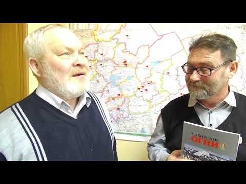Липецкие гости в редакции «Огней». Интервью с Щукиным М.Н.