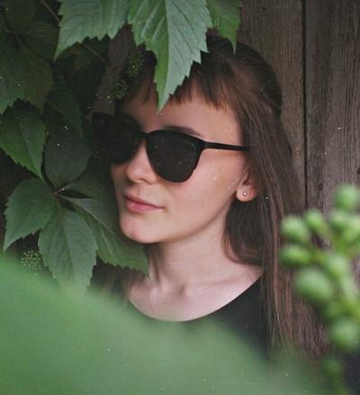Александра Головачёва