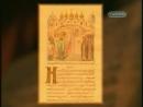 Тайная книга древних славян Загадка Велесовой книги