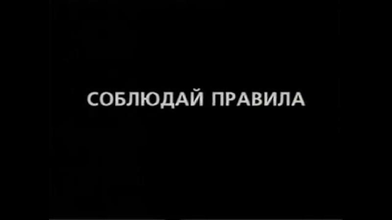 Концовка прогноза погоды, рекламный блок и начало новостей (НТВ, 29.07.2005) Velkopopovicky Kozel, Соблюдай правила, Солодов