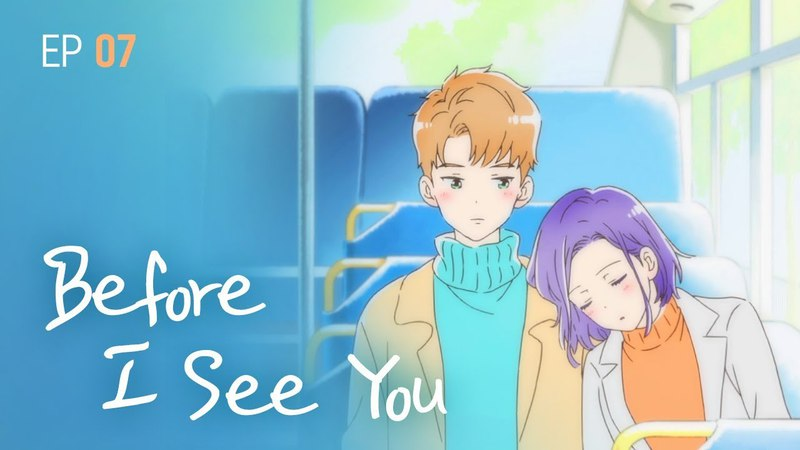 [A day before us] EP.07 Before I See You _ ENGJP
