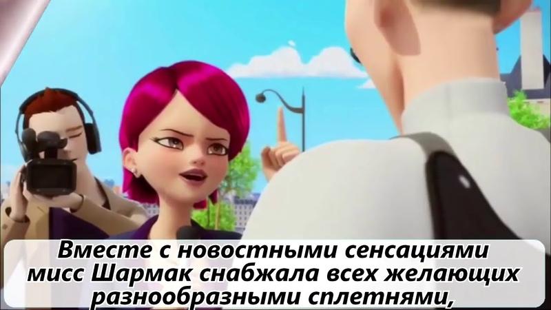 ДО СЛЁЗ КОМИКС №9 ЛЕДИ БАГ И СУПЕР КОТ