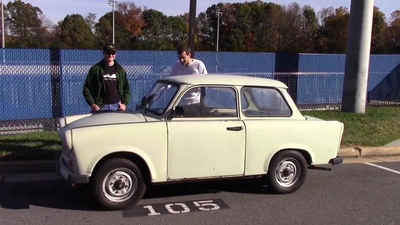Trabant был ужасной машиной.