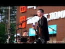 Агата Кристи в Уфе. 1⁄2ч. 31.07.2015. Никифоров Дмитрий Владимирович