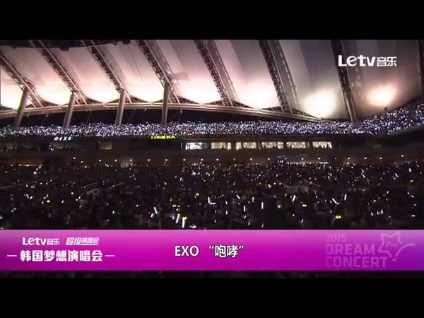 150523 EXO (엑소) - Call Me Baby (콜 미 베이비) Growl (으르렁) @ Dream Concert 2015