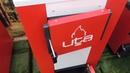 В 3 раза дешевле газа отопление дровами пиролизным котлом Uta10кВт.Новинка Акватерм 2018 Киев