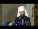 РПЦ разрывает отношения с Константинополем Россия 24