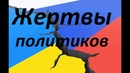 Выгодное стравливание народа Павел Карелин