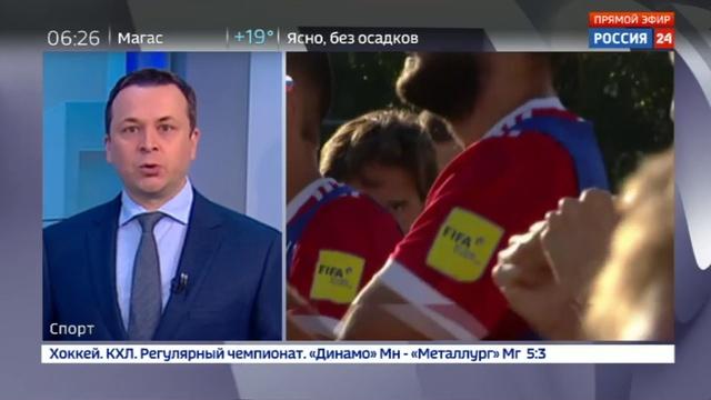 Новости на Россия 24 Сборная России по пляжному футболу одержала победу в Суперфинале Евролиги