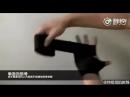 Bandage method