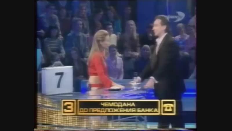 Сделка (РЕН-ТВ,12.06.2006)