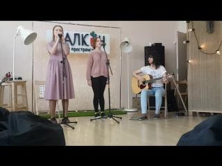 Шпаченко Елена - Румянцева Елизавета
