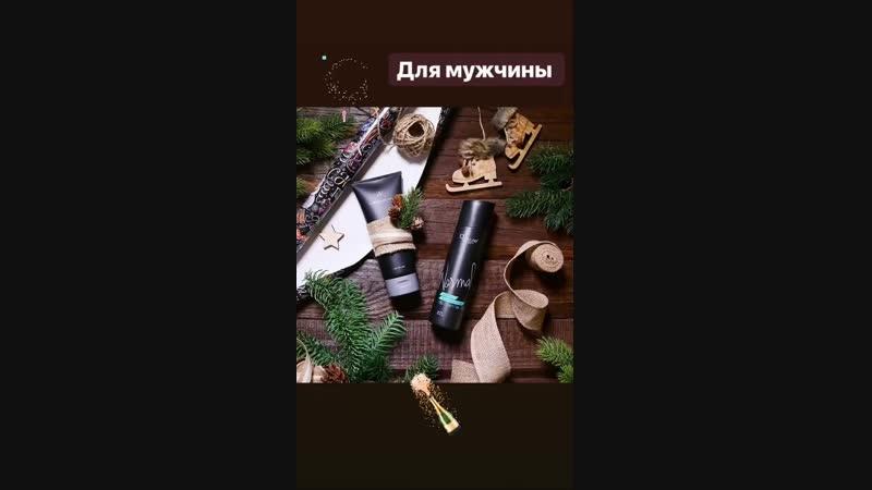 StorySaver_natalia_gakhova_48075192_2223615684355672_8347188092999635075_n.mp4