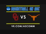 NCAAM Oklahoma State VS Texas
