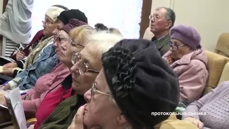 Конференция садоводов г. Таганрога