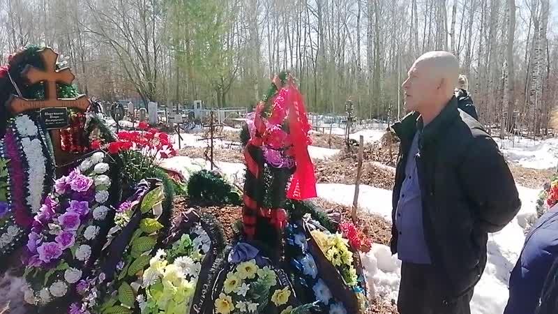 Родственник о братьях Поручиковых 20.04.2019таванен