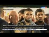 Встреча с Хабибом: фанаты перепрыгнули через ограждения «Анжи Арены»