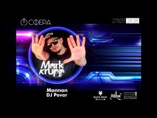 "клуб ""Сфера"" г.Миасс   Mark Krupp , Mannan , DJ Povar"