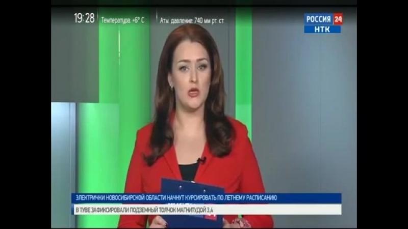 Сюжет телеканала «Россия-24» о выставке QNet Expo в Новосибирске