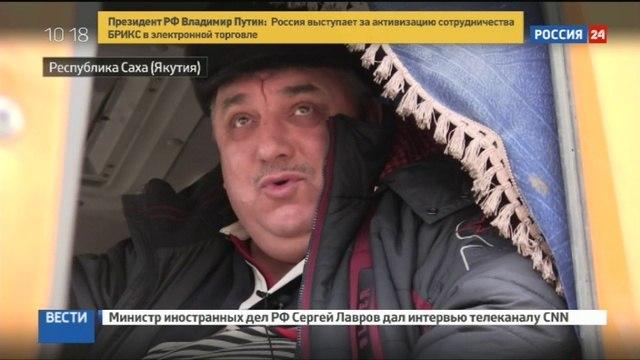 Новости на «Россия 24» • Ранняя якутская зима огорчила охотников и водителей