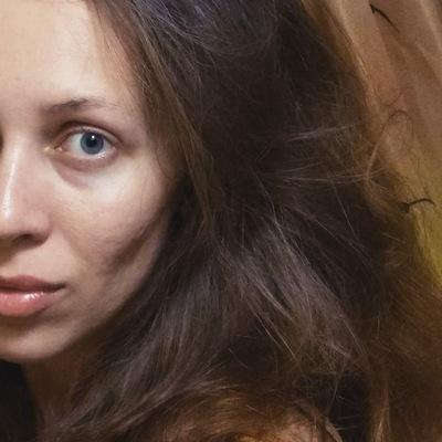 Ирина Заливадная