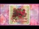 С днем рождения СЕСТРА Красивое видео поздравление любимой СЕСТРЕ