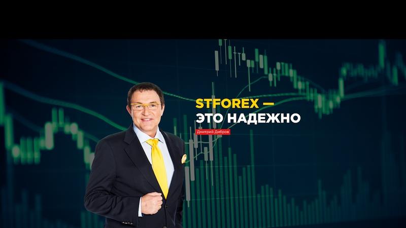 🔥09.11.2018. Дневной обзор финансовых рынков » Freewka.com - Смотреть онлайн в хорощем качестве