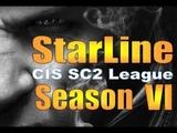Турнир по StarCraft II Legacy of the Void (Lotv) (21.02.2019) Starline #6 ro24 - группа C