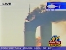 11 сентября 2001- 5 Минут Ужаса!