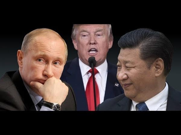 Почему Трамп перед встречей с Путиным заговорил о Си Цзиньпине?