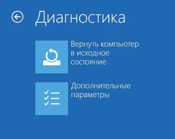 Как запустить безопасный режим Windows 10 на ноутбуке, пк