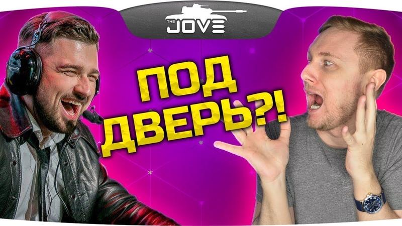 Подписчик нагадил JOVE и HARD PLAY под дверь! ● RUST