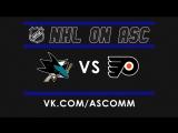 NHL   Sharks VS Flyers